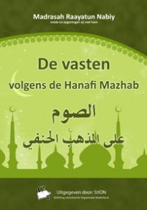 De vasten volgens de Hanafi Mazhab