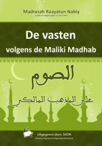 De vasten volgens de Maliki Madhab
