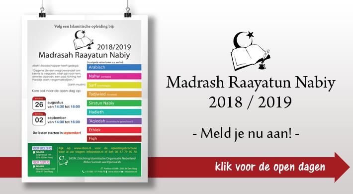 Madrasah Raayatun Nabiy 2018