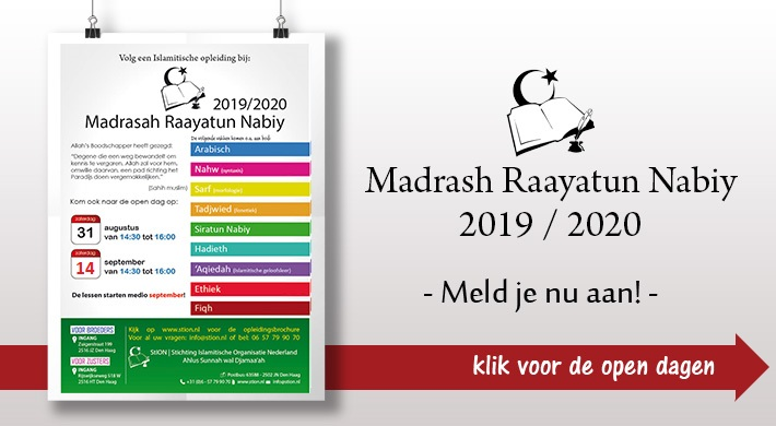 MRN 2019 homepage banner2