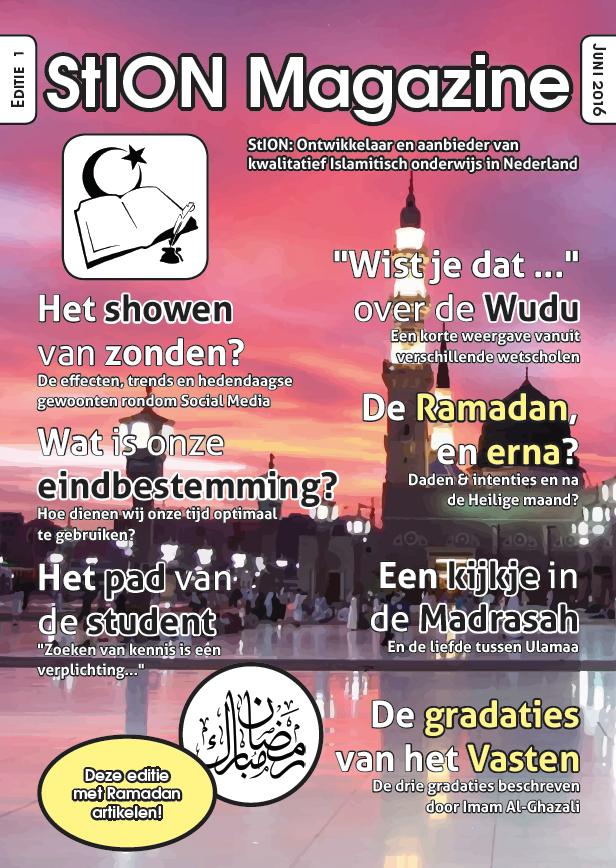 Magazine - Ramadan editie