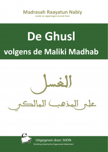 De Ghusl volgens de Maliki Madhab