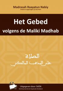 Het gebed volgens de Maliki Madhab
