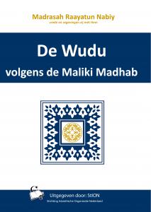 De Wudu volgens de Maliki Madhab
