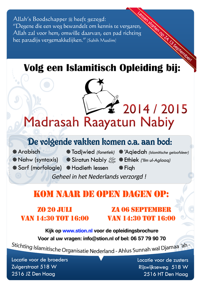 StION Flyer 2014/2015
